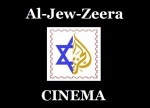 al_jew_zeera_cinemas