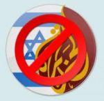 aljazeera-israel