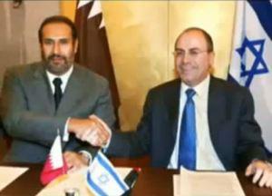 qatar-israel-agreement