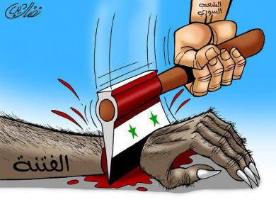 cut-hands-off-syria