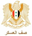 Syrian_coat_of_arms_20120221