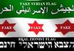 fake-syrian-flag-real-zionist-flag