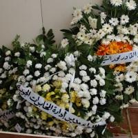 Ospedale Damasco, tra eroi e martiri: 10 VIDEO – Damascus hospital, between heroes and martyrs: 10 VIDEOS (Arab/Italiano)