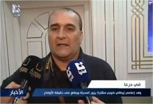 Pilato_interview_Daraa_2012