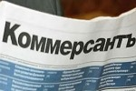 Russian-Kommersant-Newspaper