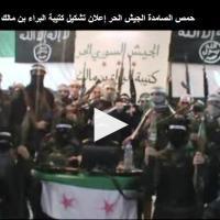 The FSA are not just tied to al-Qaeda, they ARE al-Qaeda - (Text+Video)