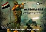 Syrian_Arab_Army_poster_400x280_2
