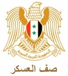 Syrian_coat_of_arms_300x336_2012