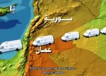 ambulances-syrian-jordan-border-plot-2012