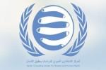 Centro-Consulenza-siriano-diritti-umani