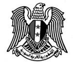Ministero-Informazione-Siriano-20120912
