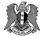 ministero-informazione-siriano-logo