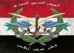 syrian-arab-army-logo