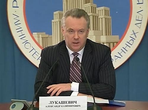 Alexander Lukashevich 2
