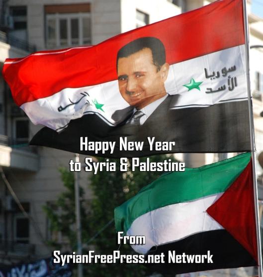 bashar-syria-palestine-flags-SFP