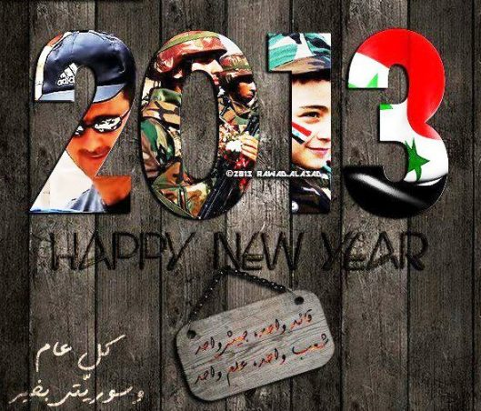 happy-new-syrian-year-syrianfreepress-net-2013