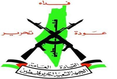 Palestinian Popular Front in al-Yarmouk Camp