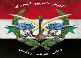 syrian-coat-of-arms-20121230