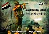 SyrianFreePress-net-Syrian_Arab_Army_160