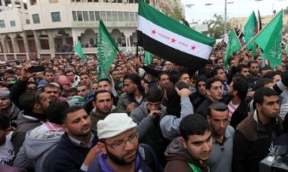 West Bank protest against Israel's operations in the Gaza Strip