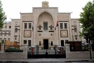Damasco-Parlamento-Siriano