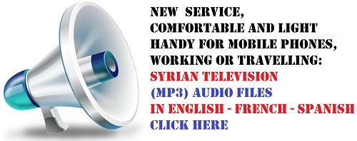 megafono-mp3-audio-files-500