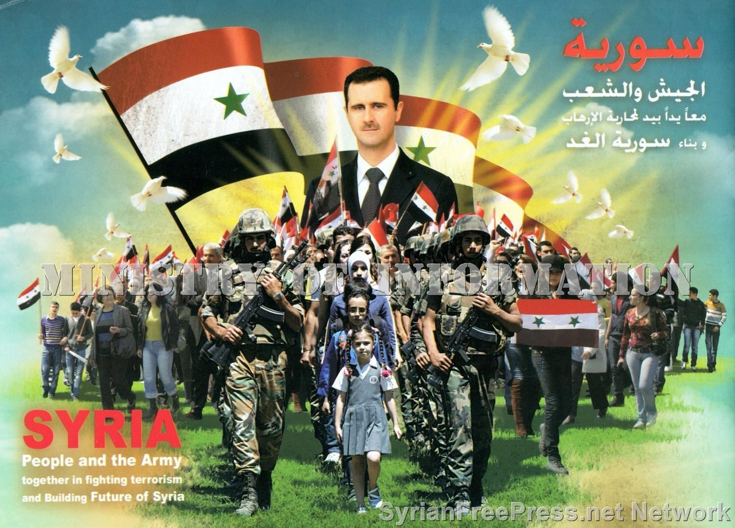 http://syrianfreepress.files.wordpress.com/2013/01/syria-bashar-people-and-army-2013-01-18.jpg