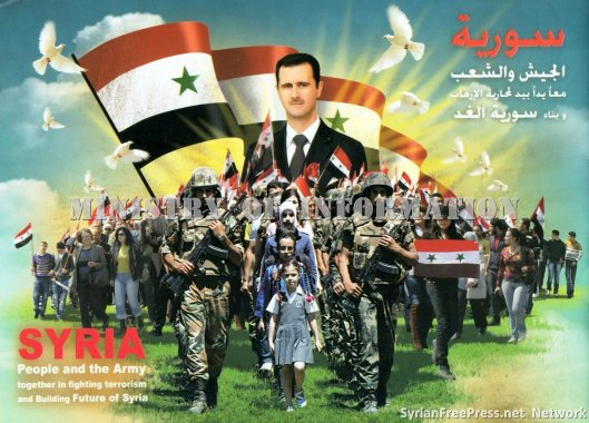 syria-bashar-people-and-army-2013-png