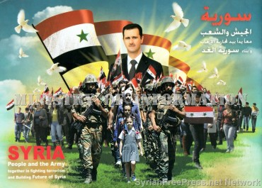 syria-bashar-people-and-army-2013