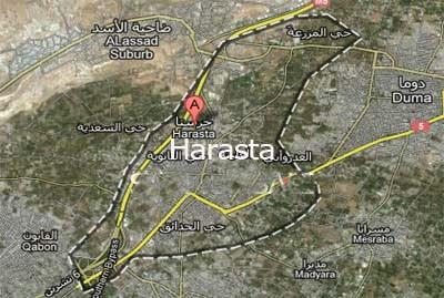 Αποτέλεσμα εικόνας για harasta syria