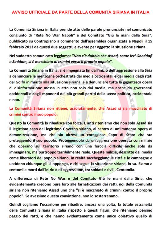 AVVISO UFFICIALE DA PARTE DELLA COMUNITÀ SIRIANA IN ITALIA - P1-