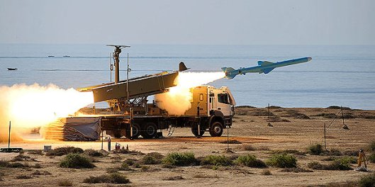 Archivie Picture of Iranian long range Ghader missiles
