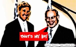 John_kerry_netanyahu_1