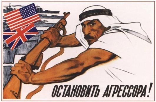 arabic-russian-resistance-2012