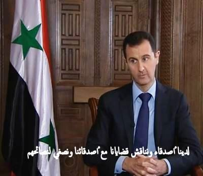 bashar-al-assad-interview-sunday-times-20130302-2