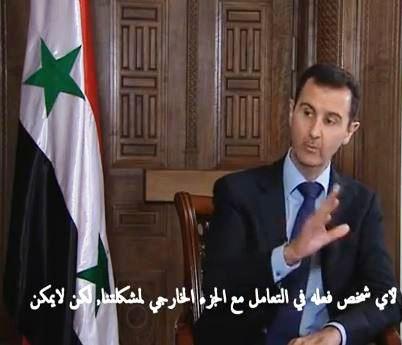 bashar-al-assad-interview-sunday-times-20130302-3