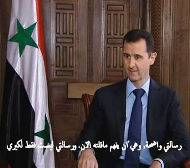 bashar-al-assad-interview-sunday-times-20130302-4