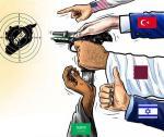 Syria_Target