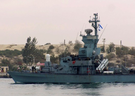 Destroyer ''Kidon'' of Israel crosses the Suez Canal at the Ismailia port city, 120 km (75 miles) northeast of Cairo