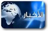 NEWS-ARABIC-160-20130423