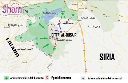 AL-QUSAIR