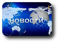 news-syria-160x110-russian-2013