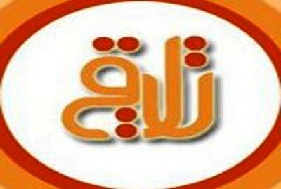 TV channel Talaqi-Meeting