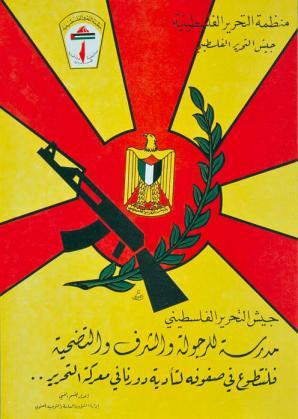 Palestine-Liberation_Army