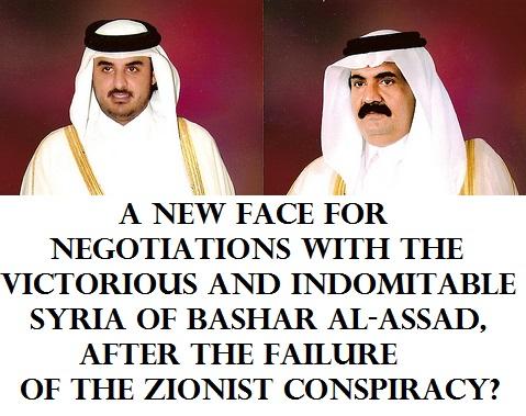 qatari-zionist-toys2