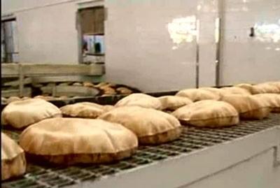 aleppo-bread