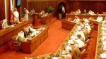 bahrain parliament