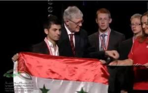 International Physics Olympiad 2