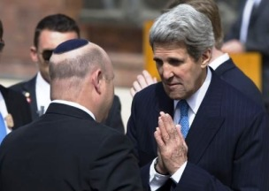 john-kerry-real-marranos-on-duty