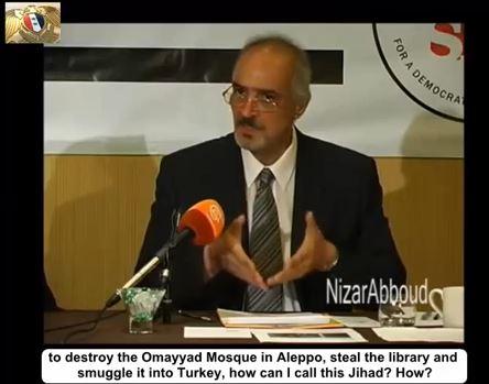 syrian-american-forum-3